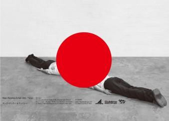 Back ground of top page - Marc Romboy Ken Ishii / Taiyo