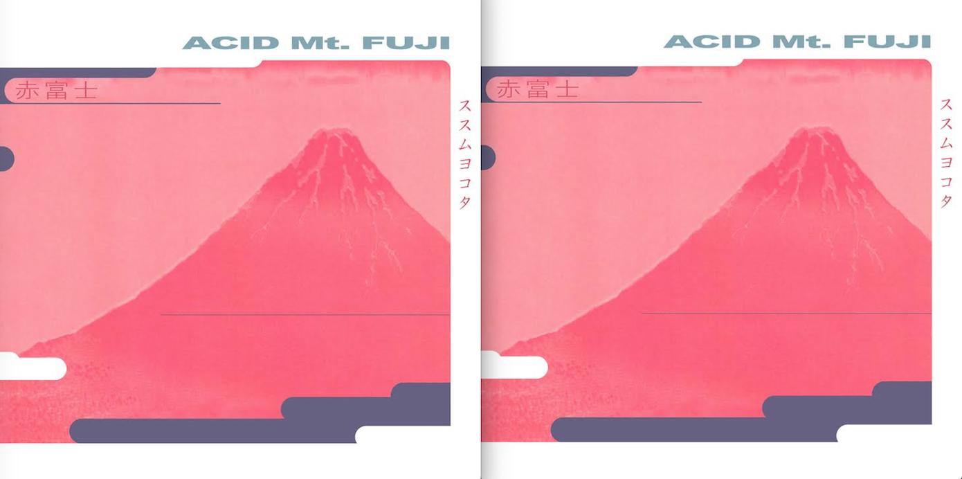 ssy-acidmtfuji