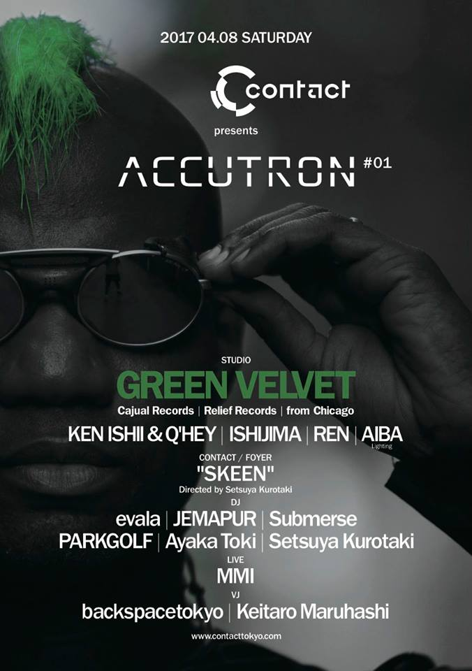 Accutron_flyer-01