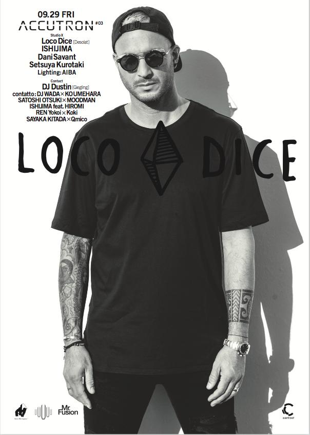 loco_dustin
