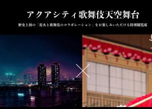 スクリーンショット 2018-06-14 20.58.46