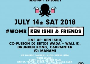 WOMB_kenishii_poster_0704-1024x1024