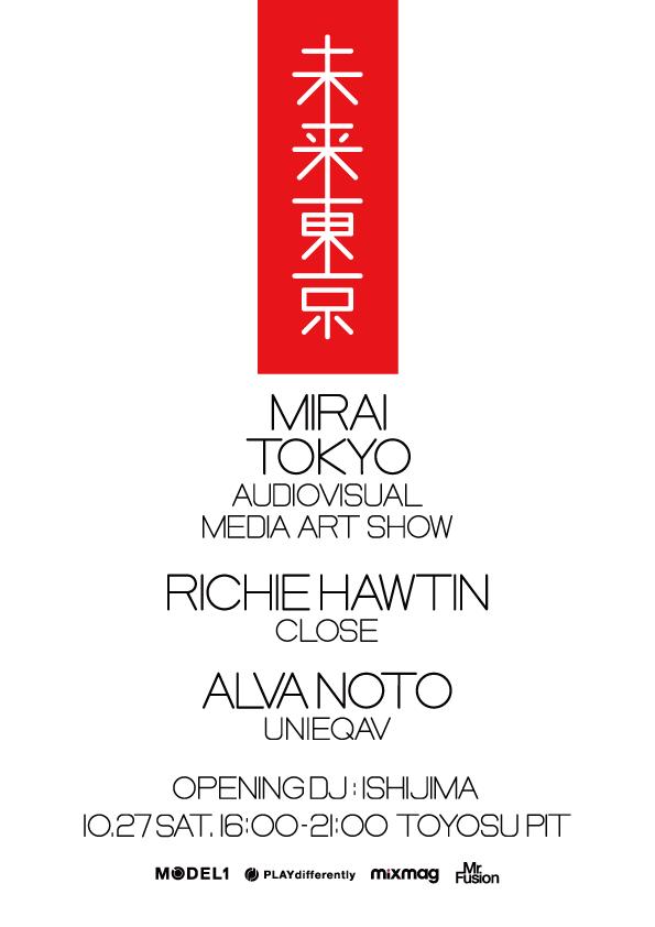 miraitokyo_flyer