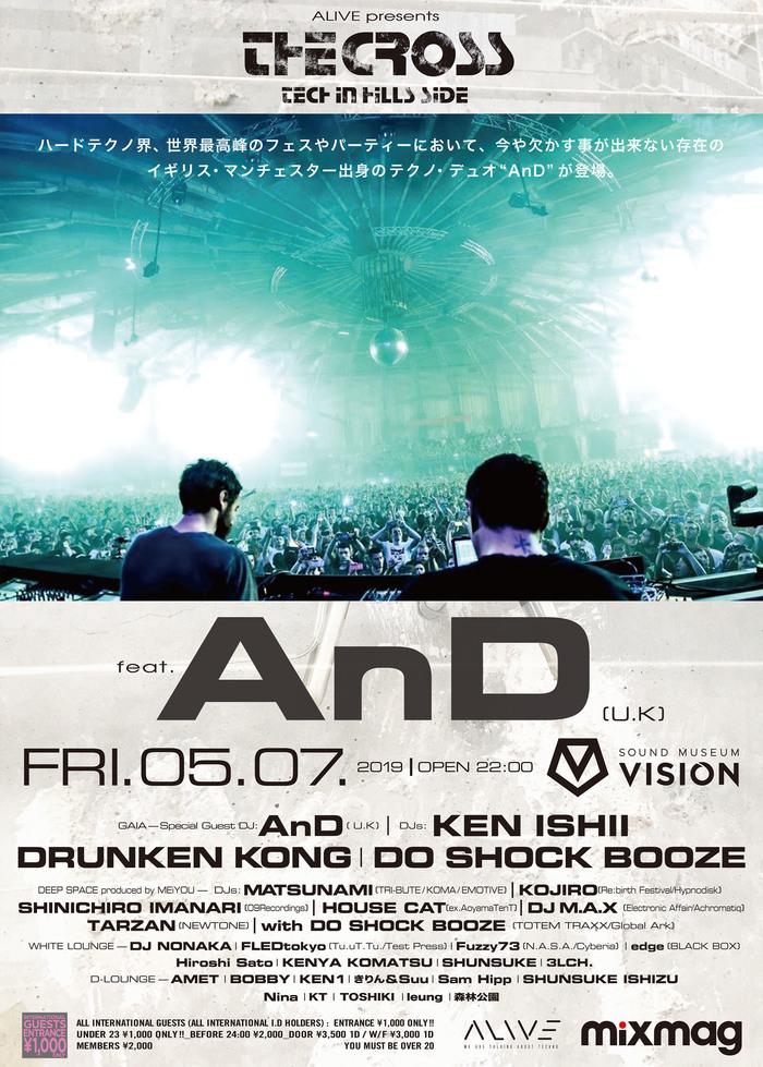 VISION_A+08